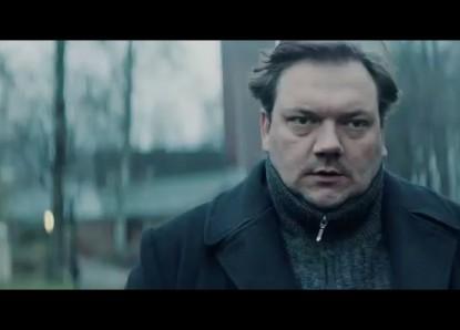 """Feine Sahne Fischfilet: Neues Video zum Song """"Warten auf das Meer"""""""